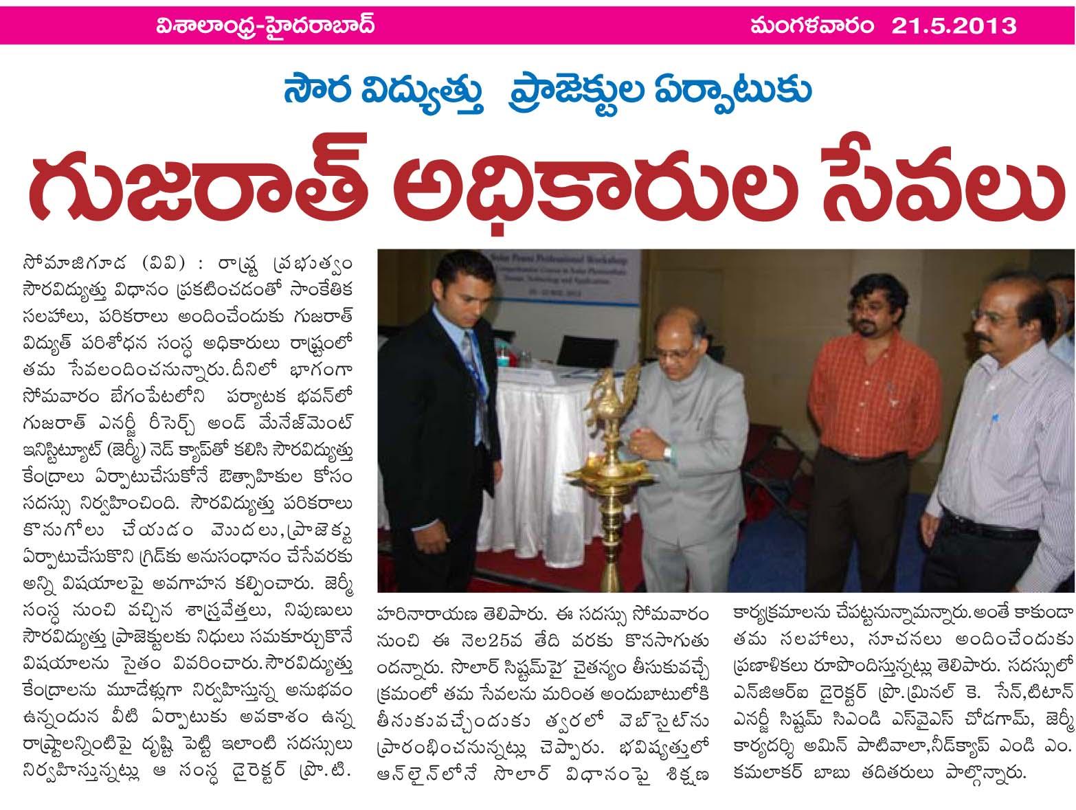 Andhra prabha, hydrabad, may 26, 2013